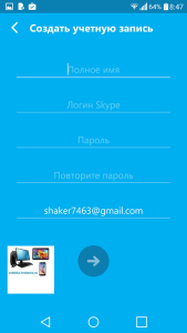 Screenshot_2015-11-08-08-47-28
