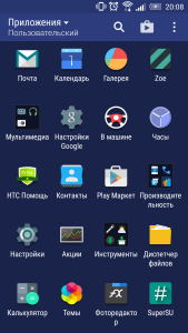 Screenshot_2015-07-23-20-08-32