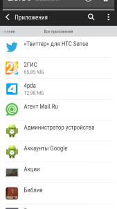 Screenshot_2015-07-23-20-09-06