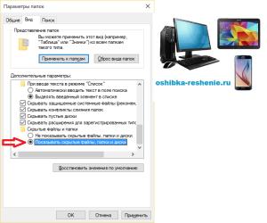 Ноутбук перестал видеть usb устройства. Windows не распознает USB-устройства? 6 способов устранения ошибки