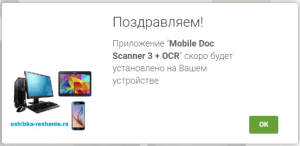 Снимок экрана (58)