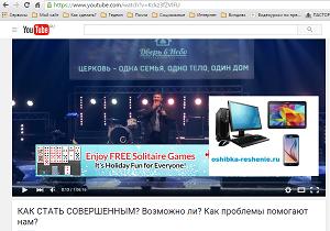 Снимок экрана (2)