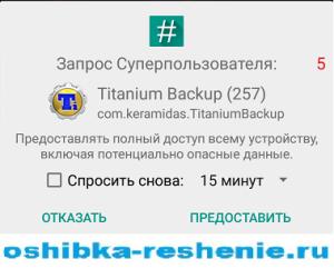 Screenshot_2016-01-22-11-56-34