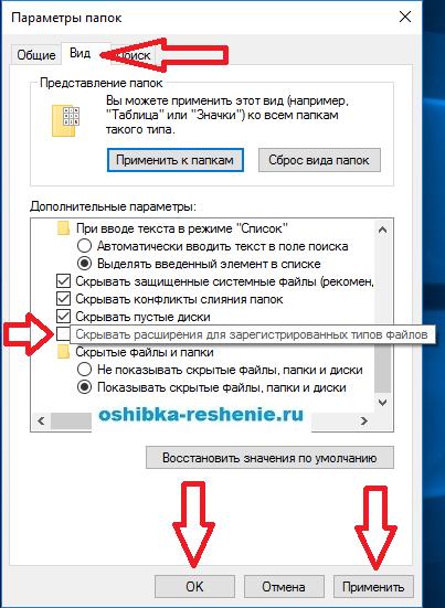 как сделать bat файл из txt