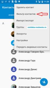 Screenshot_2016-05-06-11-28-20