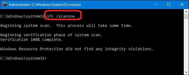 Сканирование файлов на предмет повреждений и вирусов