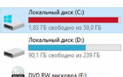 Заполнен жесткий диск? Вот как сохранить пространство в Windows 10