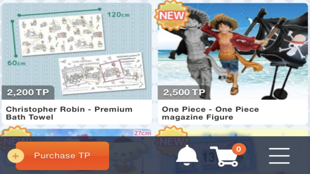 Выберите свой призовой снимок экрана приложения toreba