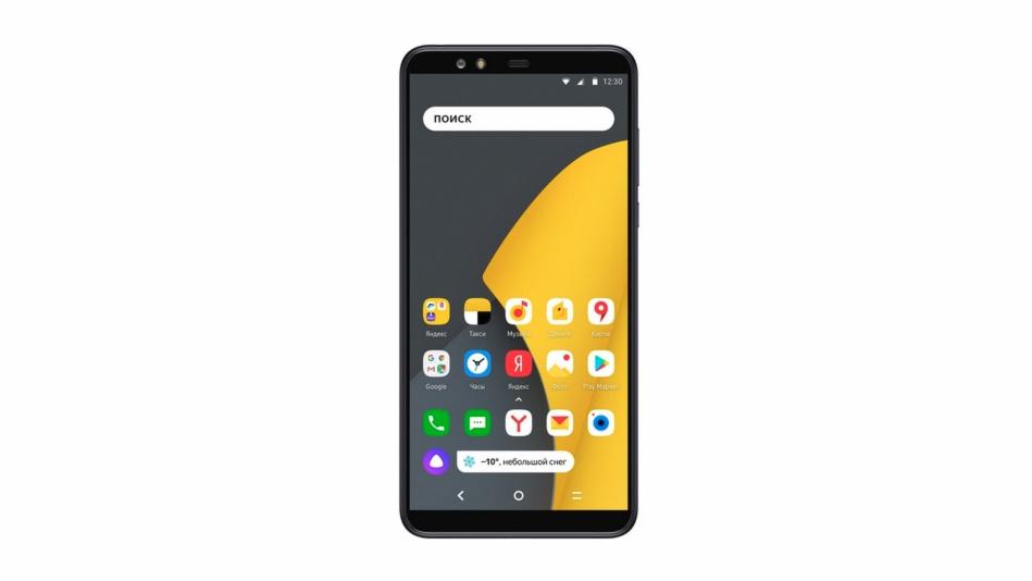 «Яндекс» выпустил свой смартфон, который очень даже не плох