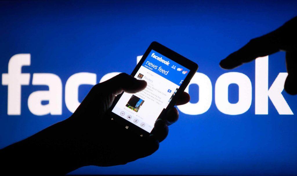 Рогатка Facebook