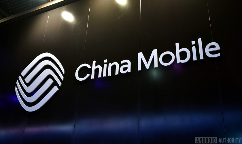 Правительство США не хочет, чтобы крупнейший китайский мобильный оператор пришел в США